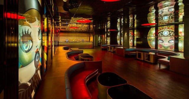 Komodo Lounge